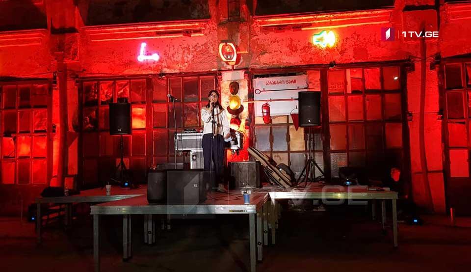 რუსთავში სახანძროს ყოფილ შენობაში ახალგაზრდებისთვისმუსიკალური დარბაზები და სარეპეტიციო კუთხეები მოეწყობა