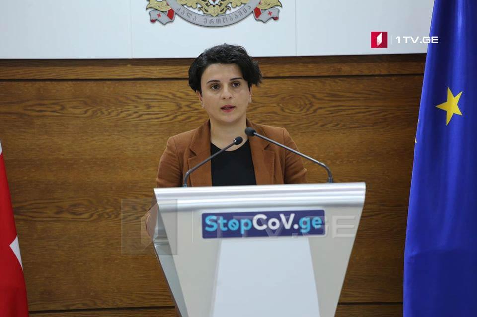 Натия Мезвришвили - Мы не собираемся вводить чрезвычайное положение и жесткие ограничения по всей стране