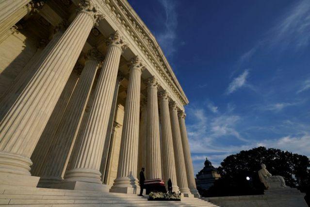 აშშ-ის წარმომადგენელთა პალატაში დემოკრატი კონგრესმენები უზენაესი სასამართლოს მოსამართლის ვადის 18 წლით შეზღუდვის ინიციატივით გამოდიან