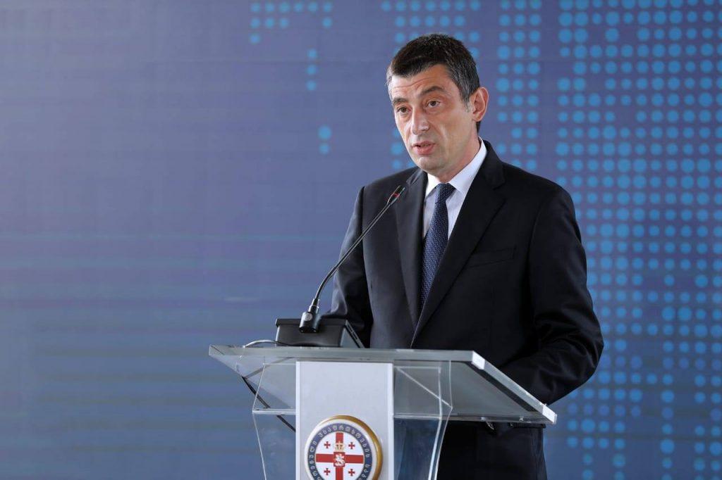 Георгий Гахария - Мы осознаем, что впереди очень важные выборы, а вопросы, связанные с киберпространством, могут стать серьезным вызовом