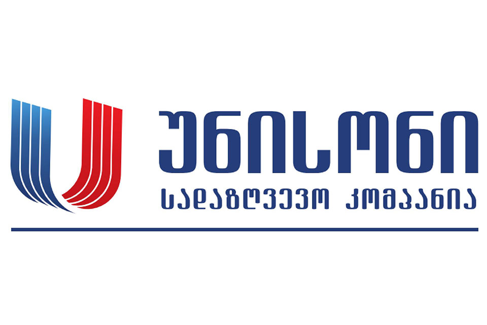 ბიზნესპარტნიორი - ცვლილებები ეროვნული ბანკის შესახებ კანონში