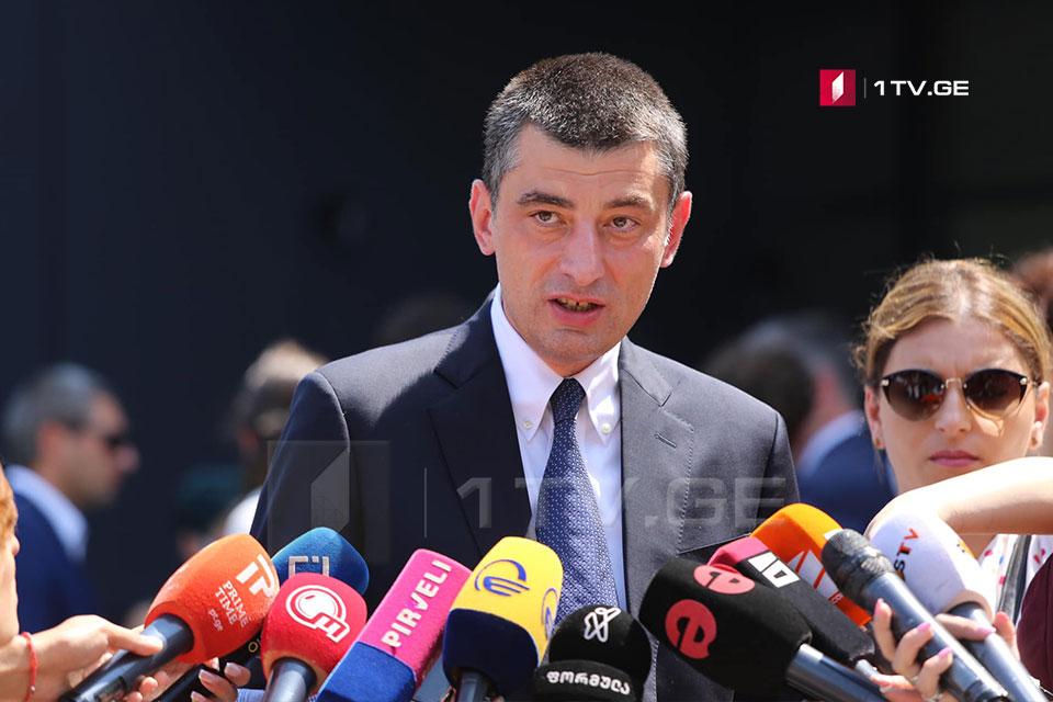 Георгий Гахария - Учебный процесс будет возобновлен в точно в соответствии с анонсированным режимом