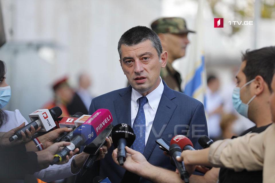 Georgian PM says educational process will resume according to plan