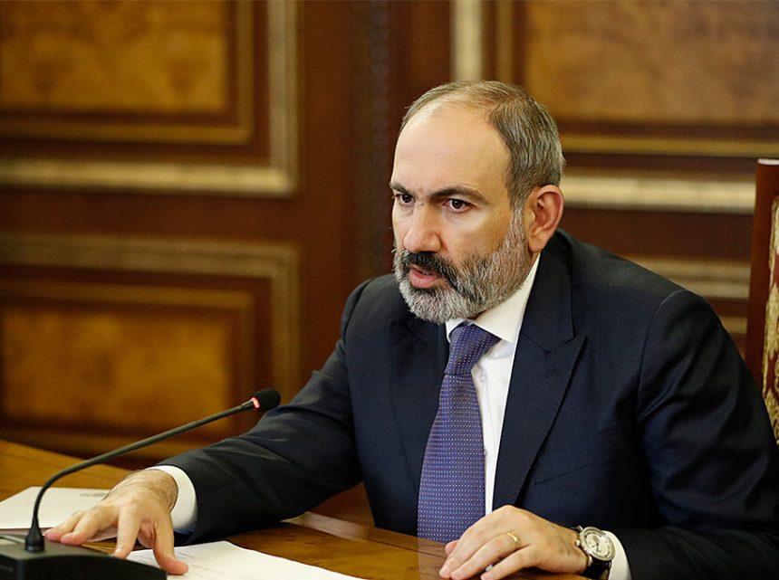 В Армении проходит акция протеста с требованием отставки Никола Пашиняна