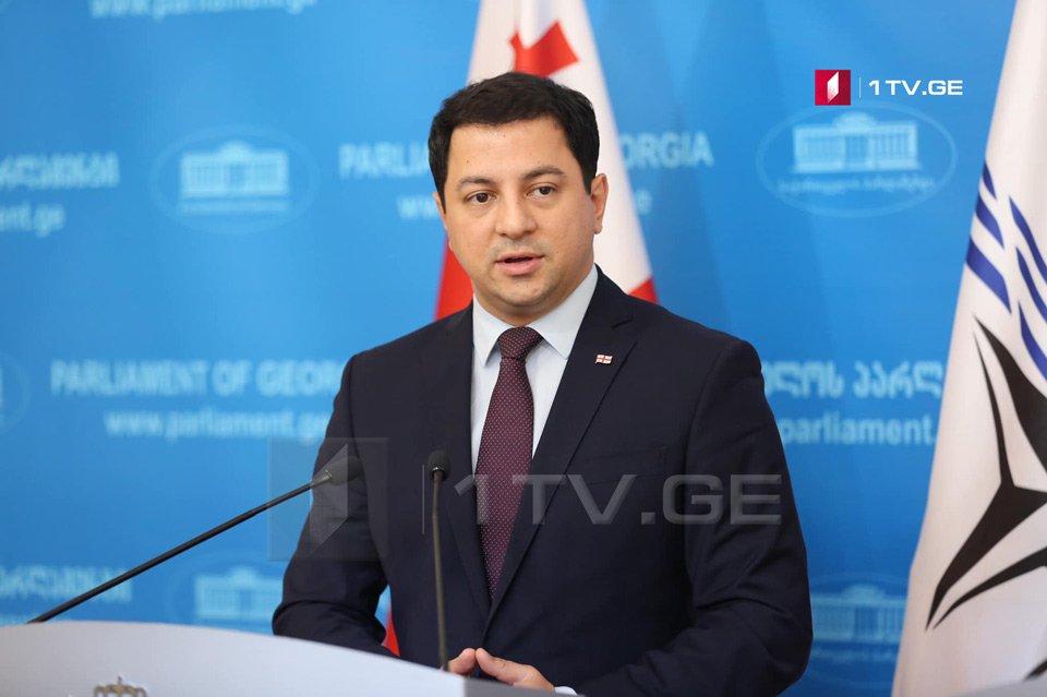 Арчил Талаквадзе подвел итоги работы парламента Грузии 9 созыва