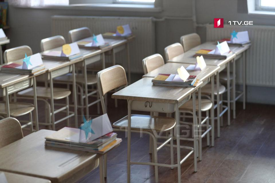 Հոկտեմբերի 1-ից, Աջարիայից բացի, առաջինից մինչև 6-րդ դասարանների աշակերտները ուսումը կշարունակեն դասասենյակներում
