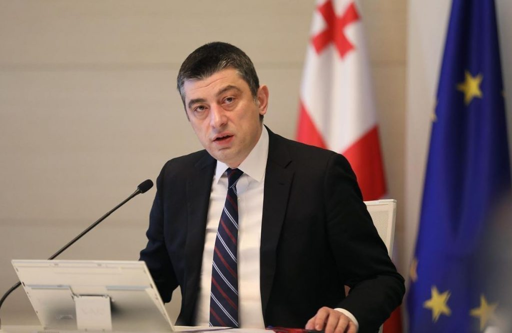 Georgian PM to hold high-level meetings in Brussels