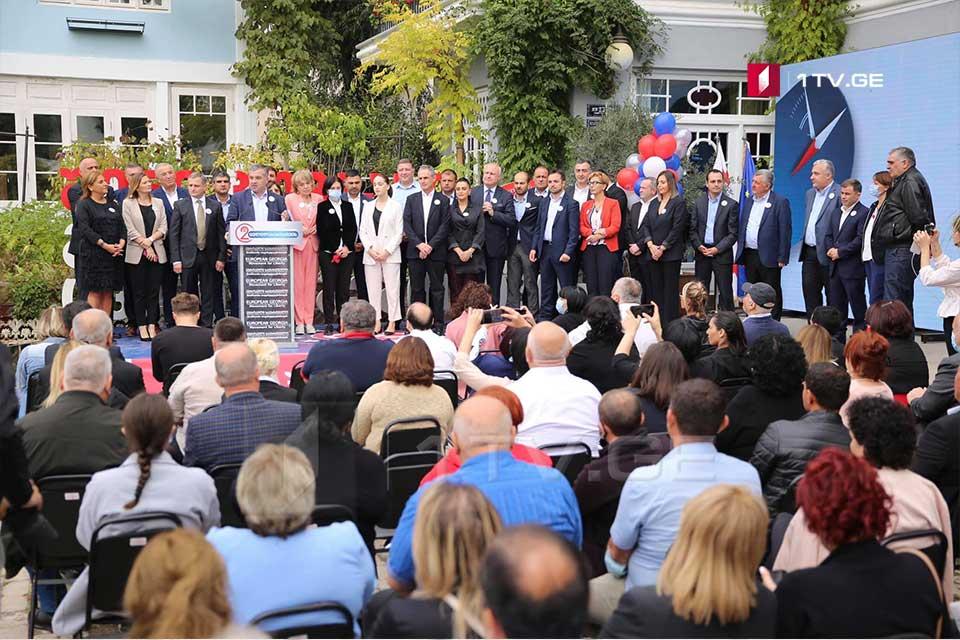 European Georgia presents party list to public