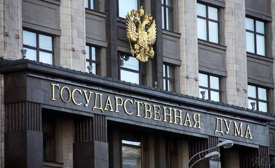 რუსეთის დუმის დეპუტატები აცხადებენ, რომ მზად არიან, ყარაბაღის კონფლიქტის სტაბილიზაციის პროცესში შუამავლის როლი შეასრულონ