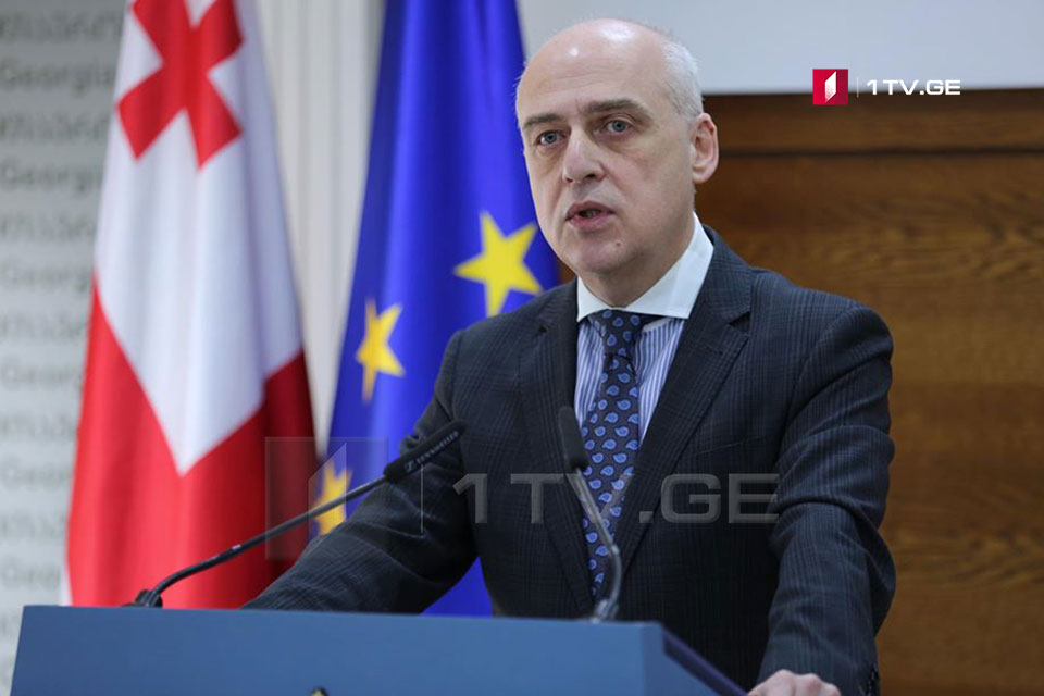 Georgian FM: Substantial Package strengthens our defense capacities, brings us closer to NATO