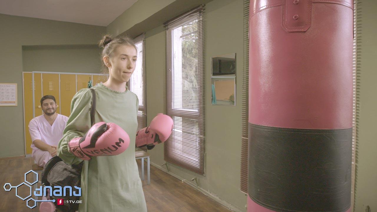 """#ქიმია """"ვარდისფერი და მძიმე"""" (მეოთხე სერია)"""