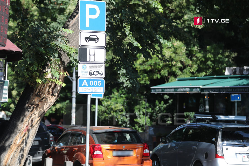 City Hall adds 1,315 parking lots in Tbilisi