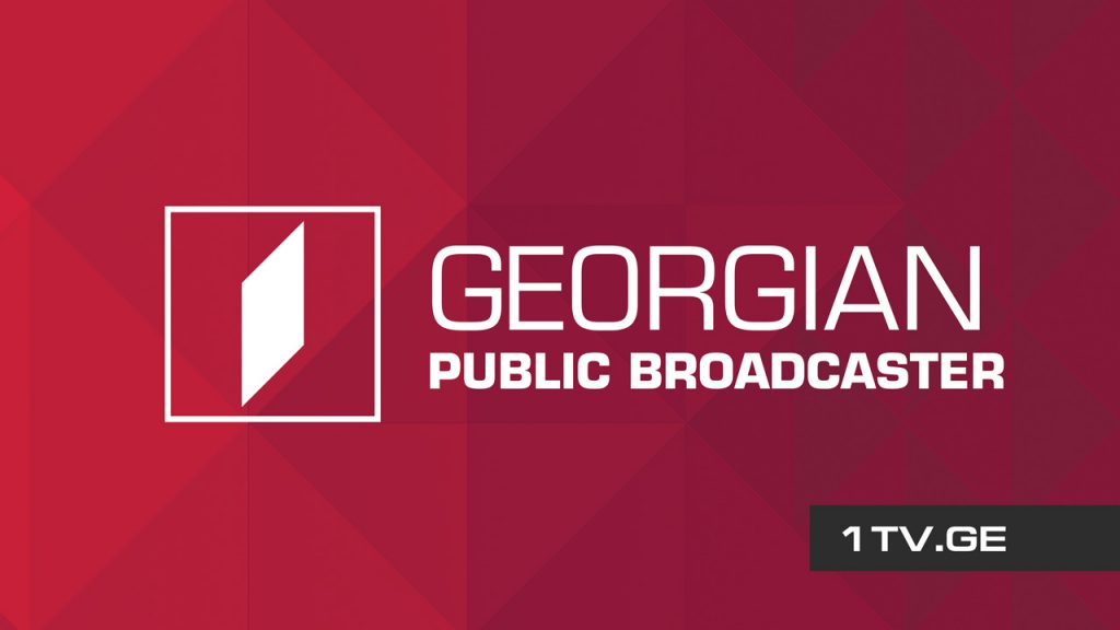 Assessment of Board of Trustees of Georgian Public Broadcaster
