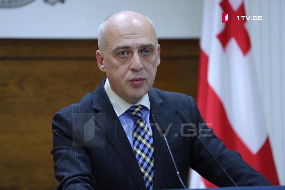 Давид Залкалиани - У нас появились веские аргументы, чтобы в рамках грузино-азербайджанской совместной Комиссии говорить о Давид-Гареджи