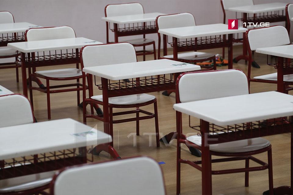 ღია სტუდია - რამდენად მზად არიან თბილისის, რუსთავის და ქუთაისის სკოლები სწავლის საკლასო ოთხებში გასაგრძელებლად