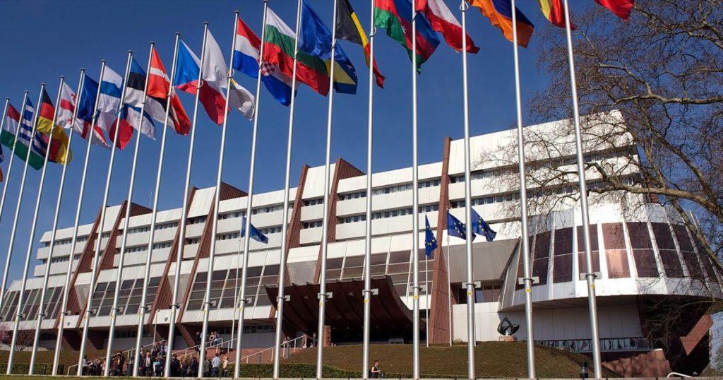 იუსტიციის სამინისტრო - ევროპის საბჭოს მინისტრთა კომიტეტმა ვანო მერაბიშვილის საქმეზე დებატები საჭიროდ აღარ ჩათვალა და 2021 წლის მარტამდე საქმის განხილვას აღარ დაუბრუნდება