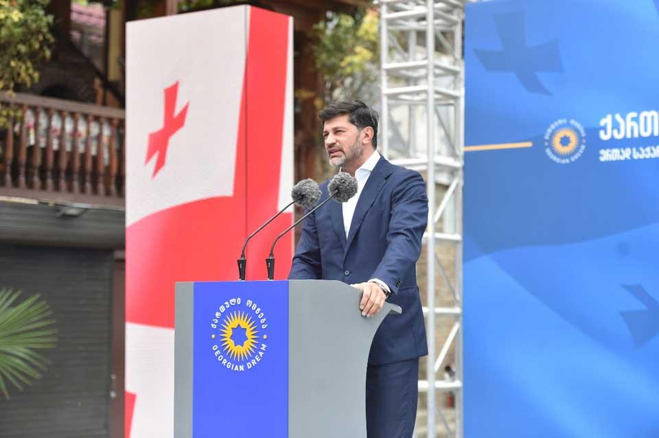 """კახა კალაძე - """"ქართული ოცნება"""" არის ძალა, რომელსაც რეალურად შეუძლია, მოაგვაროს ყველა პრობლემა და ღირსეულად უპასუხოს მოსახლეობის ყველა გამოწვევას"""