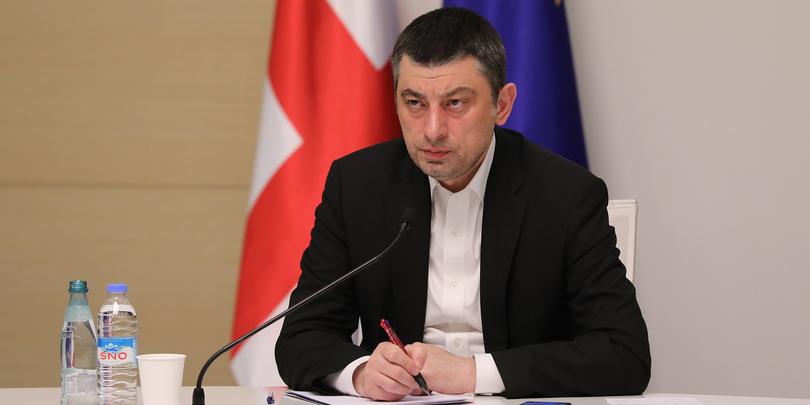 Георгий Гахария - Грузия напрямую заинтересована в разрешении любого конфликта в нашем регионе только путем переговоров