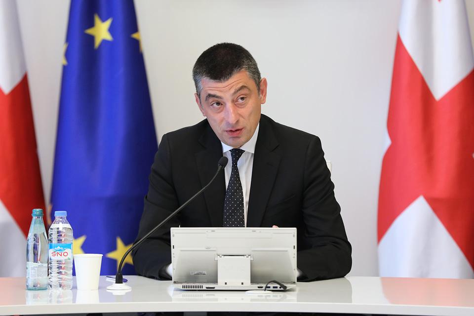 Георгий Гахария - Расследование вопроса Давид-Гареджи, которое полностью является внутренним делом Грузии, не смогут нанести ущерба стратегическому партнерству Грузии и Азербайджана