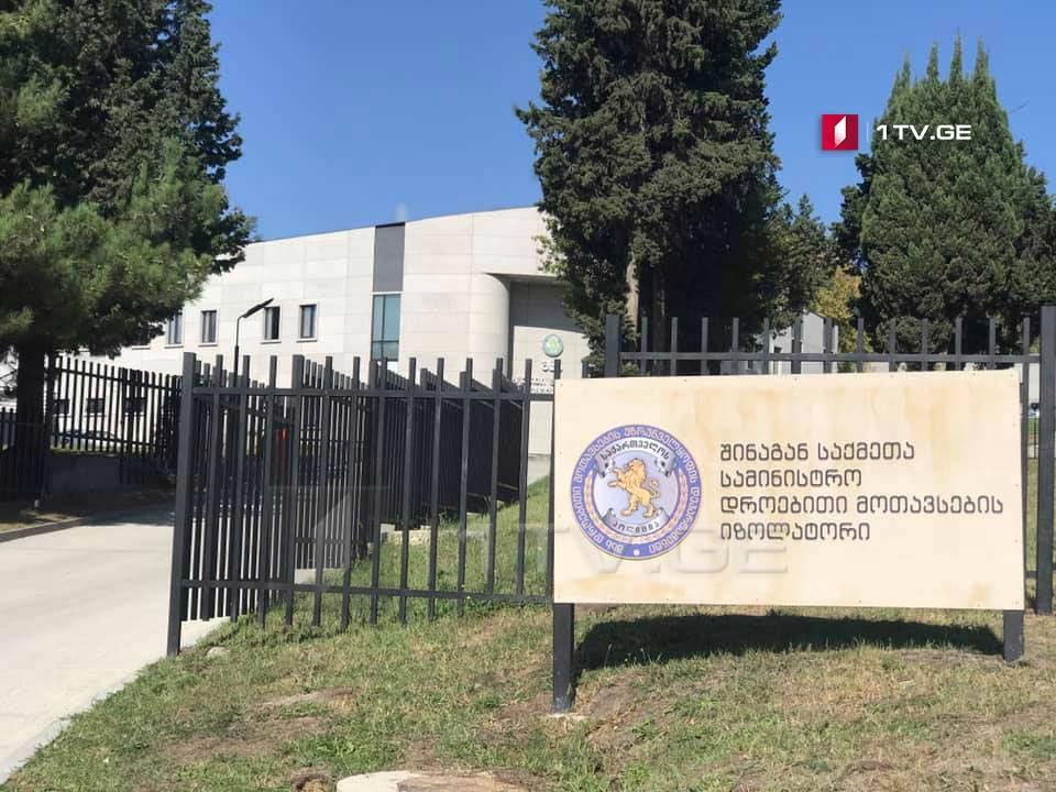 Ивери Мелашвили и Наталье Ильичевой предъявили обвинение  в действиях, направленных против территорий Грузии