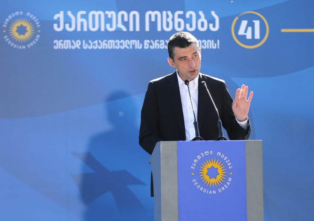Георгий Гахария – Призываю каждого нашего сторонника не поддаваться ни на какую провокацию – «Грузинская мечта» сегодня настолько сильна, единственное что осталось у конкурентов, это провокации