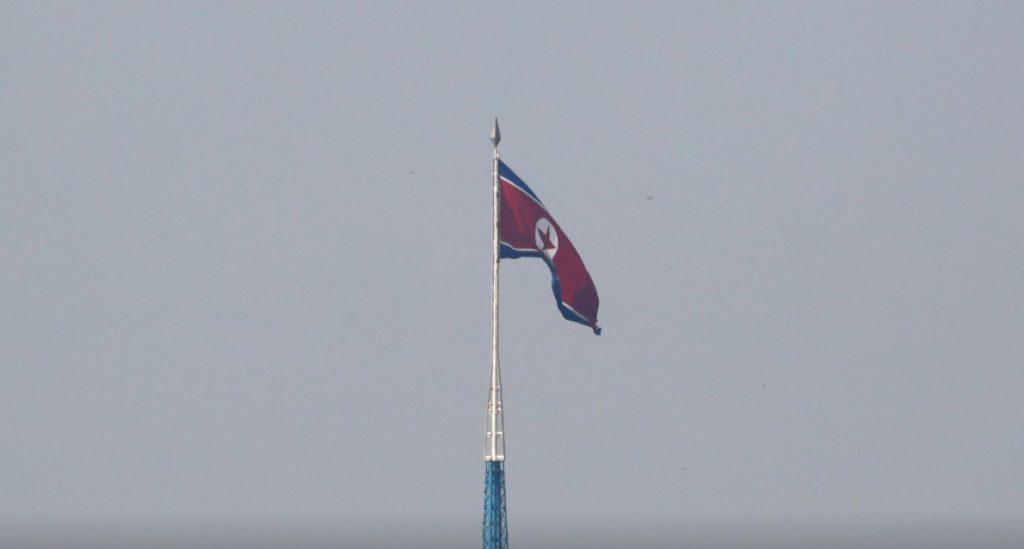 """სამხრეთ კორეის ინფორმაციით, ჩრდილოეთ კორეაში """"შრომის პარტიის"""" დაარსების 75 წლისთავთან დაკავშირებით სამხედრო აღლუმი ჩატარდა"""