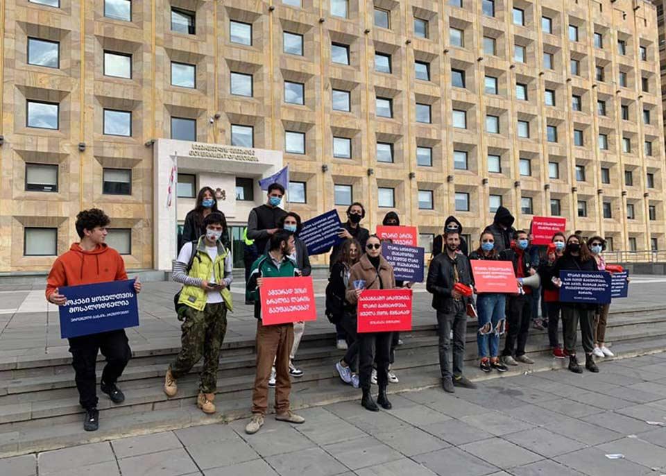 """მთავრობის ადმინისტრაციასთან """"ევროპული საქართველოს"""" ახალგაზრდული ორგანიზაციის წევრებმა აქცია გამართეს"""