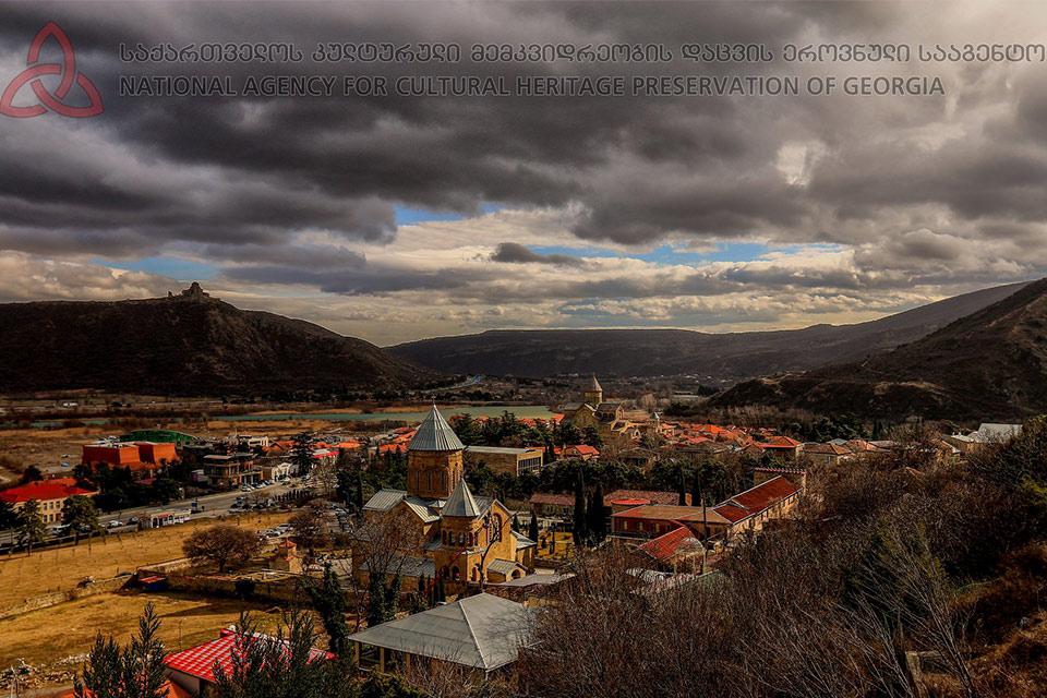 პიკის საათი - მცხეთა - საქართველოს წმინდა დედაქალაქი