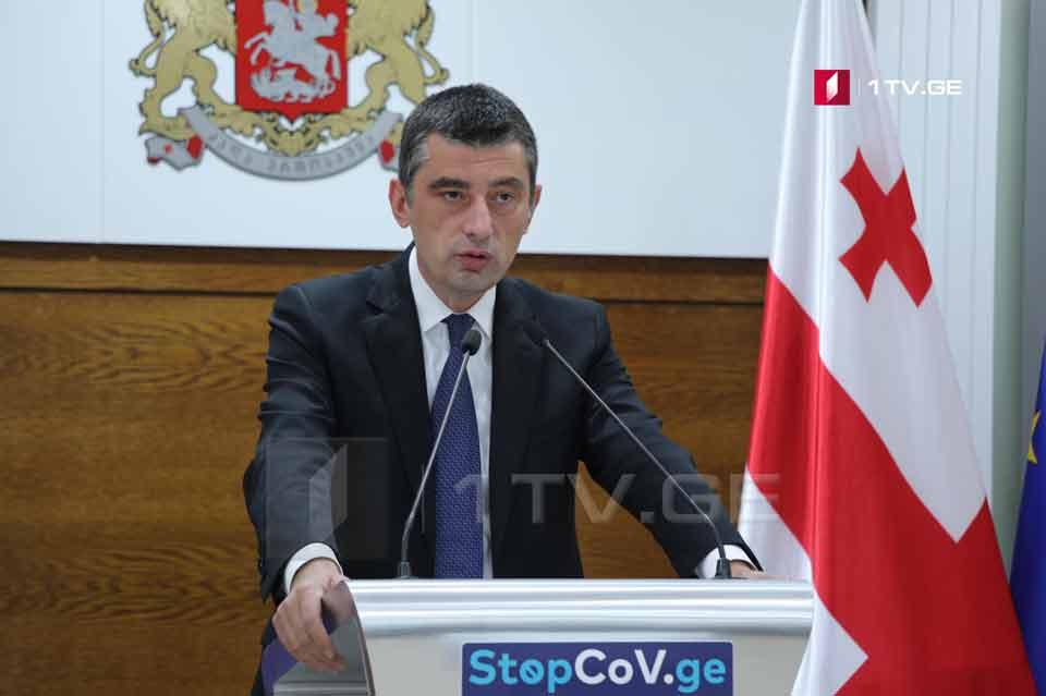 По словам Георгия Гахария, в ближайшие дни показатель инфицирования коронавирусом превысит 1000 человек