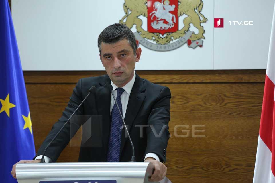 Георгий Гахария - Выборы в Грузии пройдут в конституционные сроки, откладываться не будут