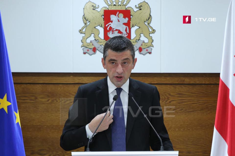 Георгий Гахария - Азербайджан является нашим стратегическим партнером, и вопрос делимитации границы является двусторонней темой, которая решится в результате переговоров