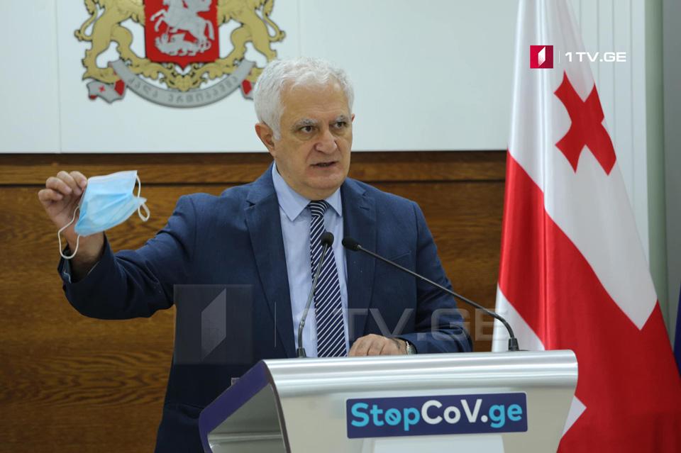 Амиран Гамкрелидзе - Из 1186 новых случаев, до 20-25 % подлежат госпитализации, т.е. необходимо до 300 коек, а утром в стране было свободно 900 коек