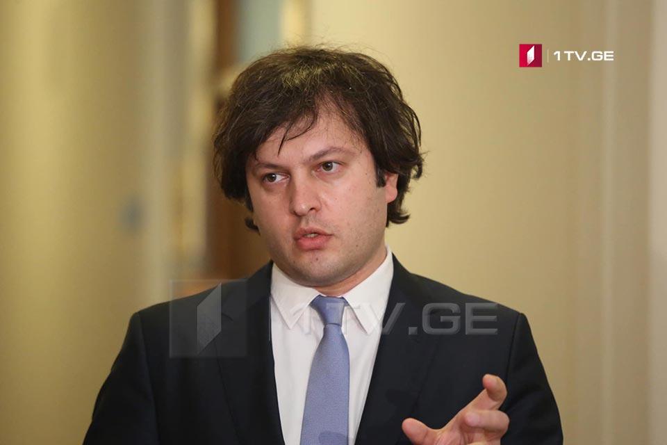 Ираклий Кобахидзе - Разговоры о переносе выборов за две недели до выборов означают полную капитуляцию оппозиции