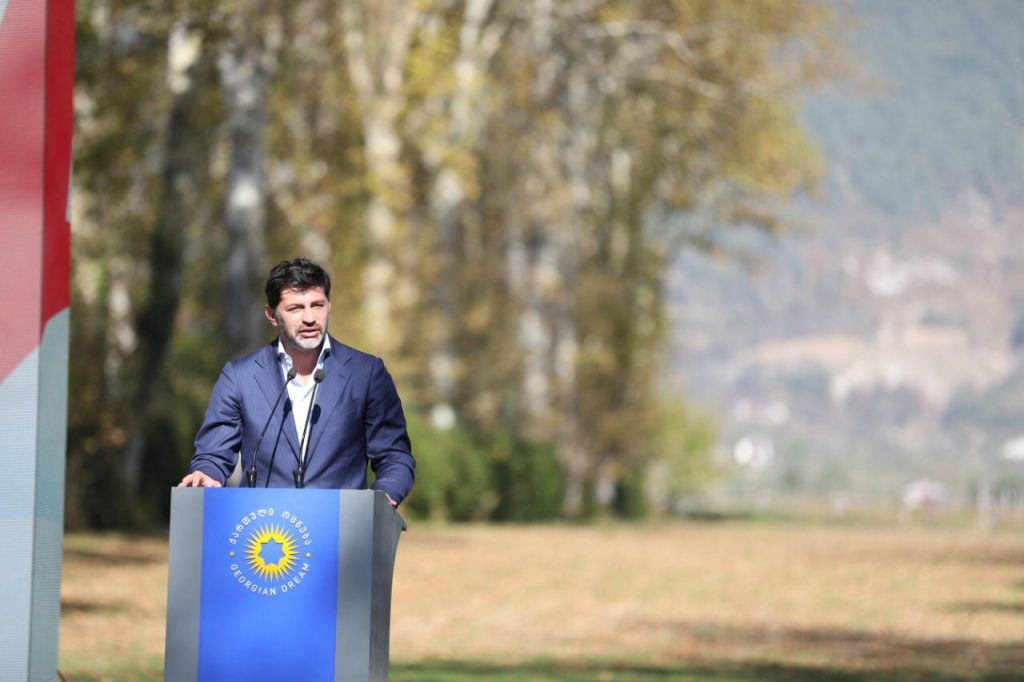 """კახა კალაძე - """"ქართული ოცნებისთვის"""" თითოეული ქალაქი, თითოეული რეგიონი განსაკუთრებულია და ყველა მათგანის განვითარება თანაბრად პრიორიტეტულია"""
