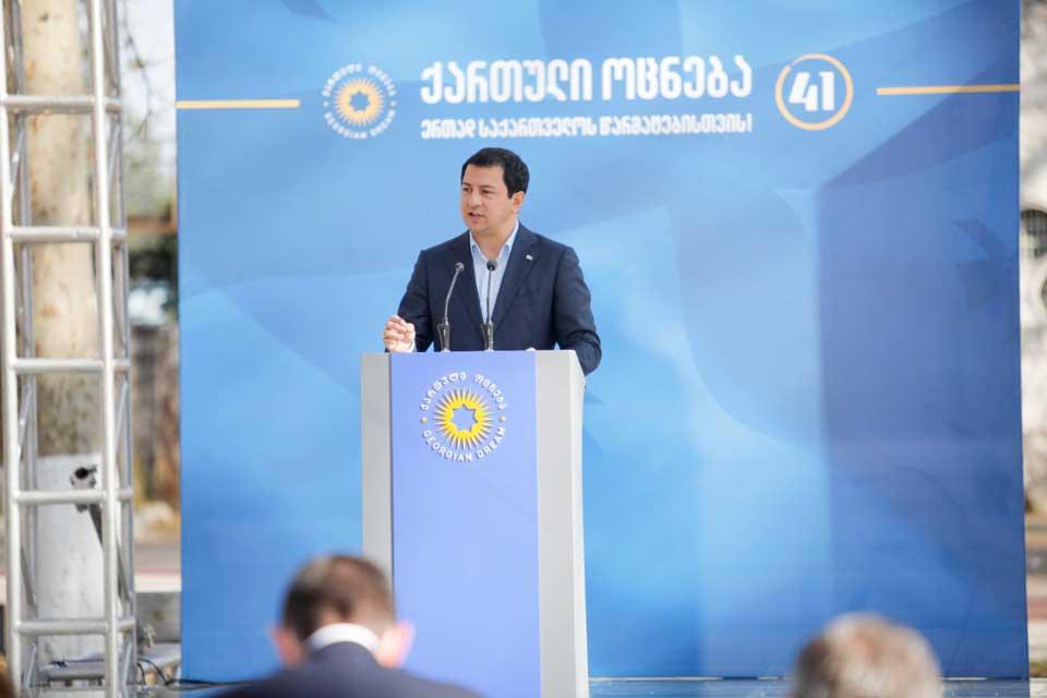"""არჩილ თალაკვაძე - ჩვენი მოქალაქეები პრობლემების გადაჭრას ელიან, """"ქართული ოცნების"""" გუნდმა კარგად ვიცით, რა სჭირდება ჩვენს ქვეყანას"""