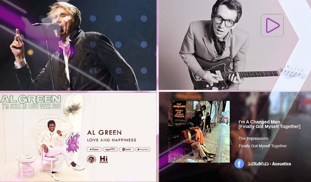 რადიო აკუსტიკა - ბრაიან ფერის სამი საყვარელი სიმღერა