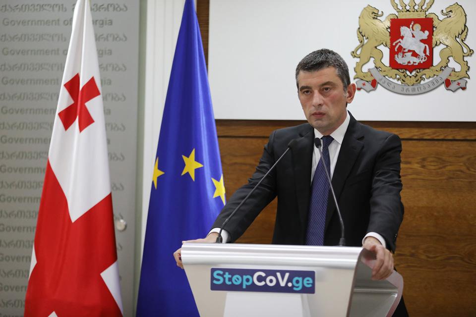 Георгий Гахария - Все должны хорошо понимать, власть, оппозиция, что завтрашний день должен быть спокойным, демократичным