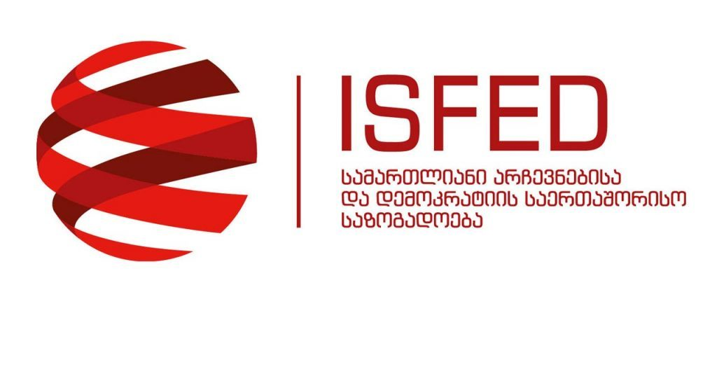 Accusation of GD Chair of PVT forge aims at ISFED discredit
