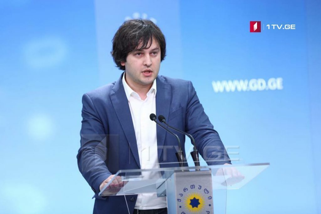 Irakli Kobakhidze: Appeal of embassies to political parties to take responsibility for ensuring functioning of effective parliament is very important