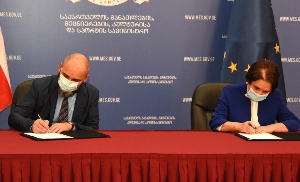 """საქართველოს განათლების სამინისტრო საქველმოქმედო ფონდ """"ათინათთან"""" თანამშრომლობას იწყებს"""