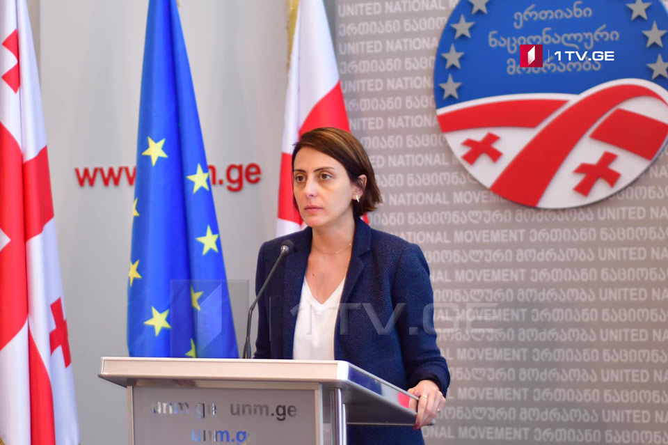 Khatia Dekanoidze – Government uses pandemic situation to retain power