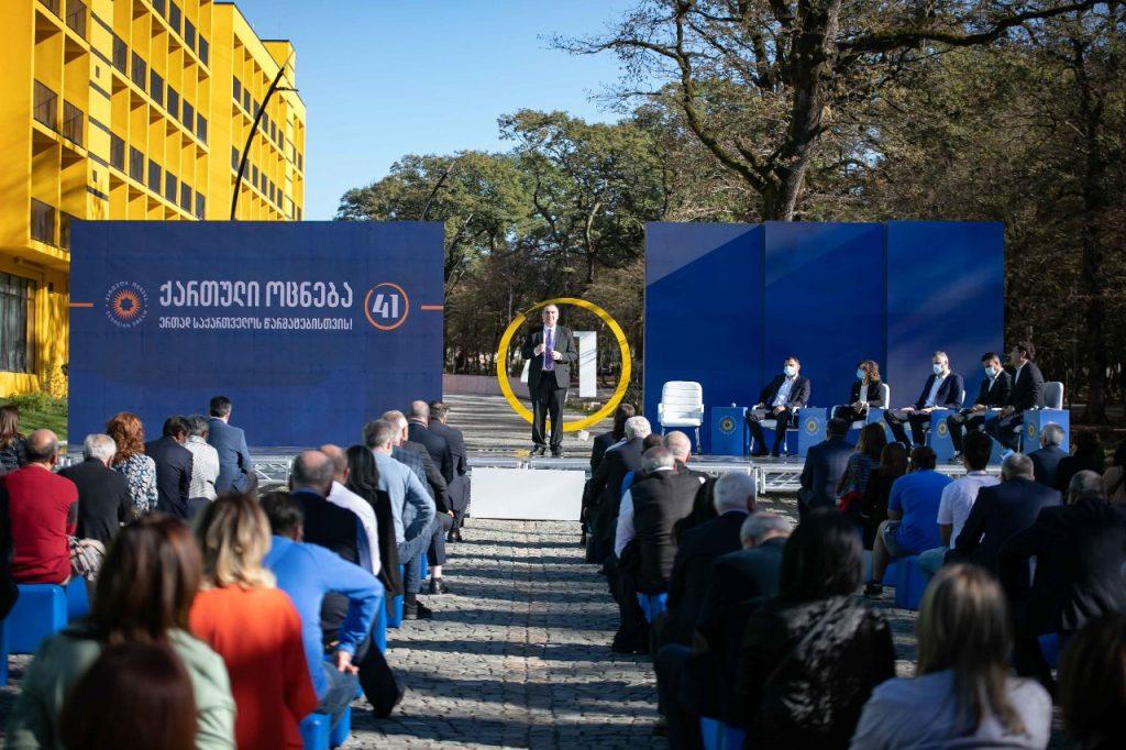 მიხეილ ჩხენკელი - ქუთაისის საერთაშორისო უნივერსიტეტი ბრწყინვალე საჩუქარია ჩვენი ახალგაზრდებისთვის, სტუდენტებისთვის, ქართული აკადემიური სივრცისა და მთელი ქვეყნისთვის