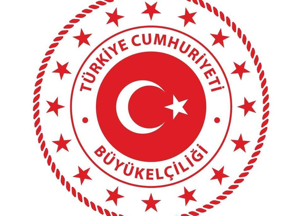 კორონავირუსის გამო, საქართველოში თურქეთის საკონსულო დროებით მუშაობას აჩერებს