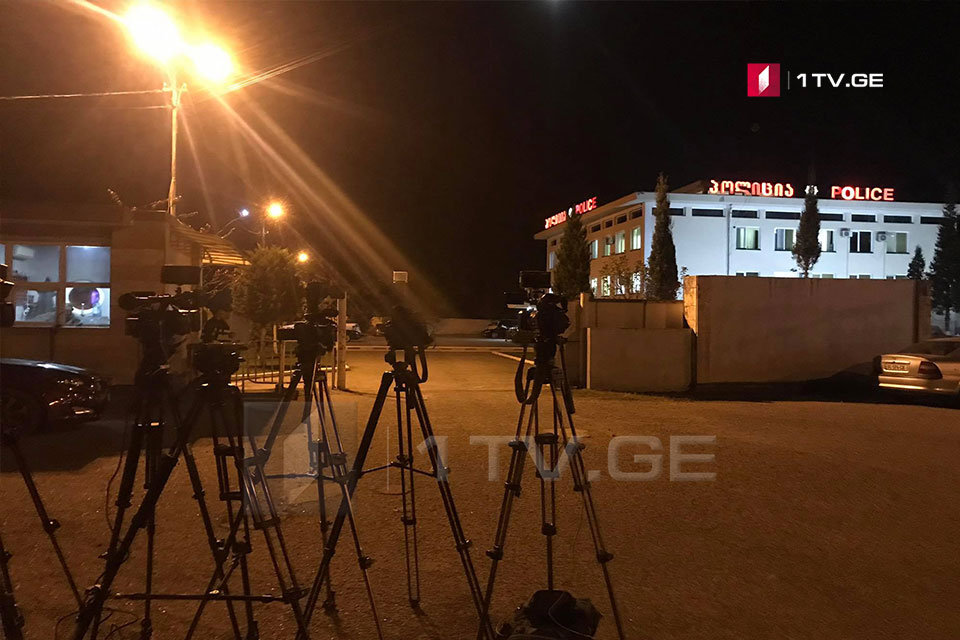 Սամեգրելո-Զեմո Սվանեթիի շրջանային ոստիկանությունում ժամը 20:00-ին տեղի է ունենալու ասուլիս