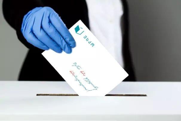 აჭარაში 314 889 ამომრჩეველია რეგისტრირებული