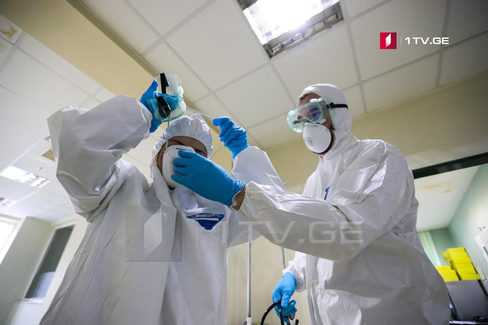 Sameqrelo bölgəsində koronavirusun yeni hallarından 88 halı Zuqdididə qeydə alındı