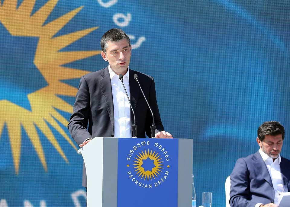Георгий Гахария - Успех страны не будет иметь цены без восстановления территориальной целостности