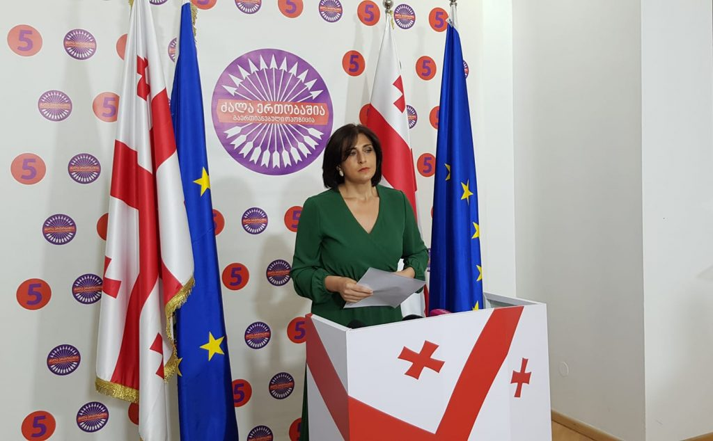 """თამარ კორძაია - სახელმწიფო სახსრებით დაფინანსებული ორგანიზაციებიდან, 677 250 ლარი """"ქართულ ოცნებასთან"""" აფილირებულ ორგანიზაციებზეგადანაწილდა"""
