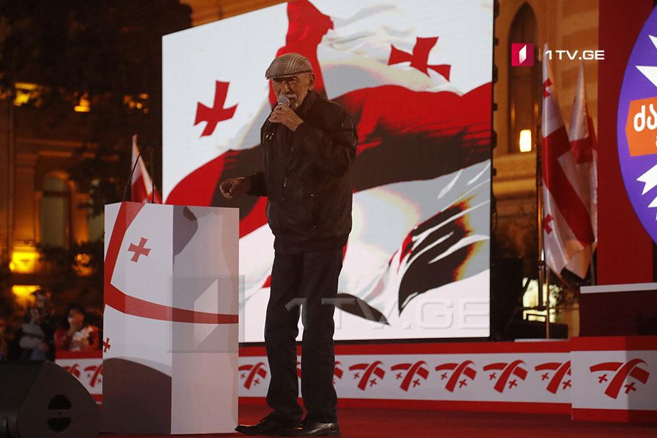 ბუბა კიკაბიძე - ძალიან ბევრმა დარეკა მოსკოვიდან და მადლობები გვითხრეს, რომ ძლივს ქართველისგან გავიგონეთ ჩვენ ენაზე, როგორ უყვართ თავისი ქვეყანაო