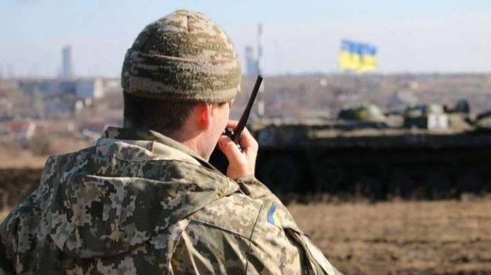 დონბასში რუსეთის შეიარაღებული ფორმირებების მხრიდან ცეცხლის შეწყვეტის შეთანხმების დარღვევის შედეგად დაიღუპა ორი და დაშავდა ორი უკრაინელი სამხედრო
